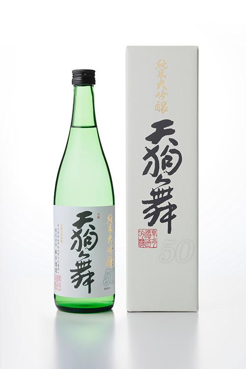 Junmai Daiginjo 50