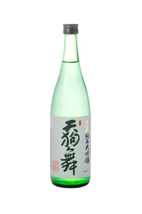 Junmai Daiginjo (super premium sake)
