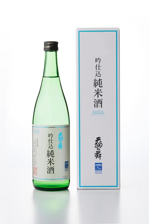 GI Hakusan Ginjo-jikomi Junmai (Hakusankiku Sake)