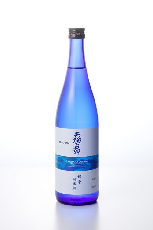超辛 純米酒