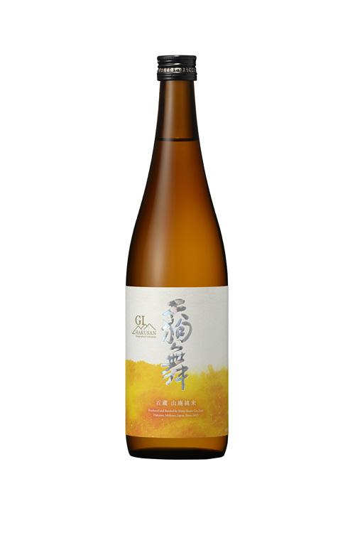 石蔵仕込 山廃仕込純米酒(GI白山)
