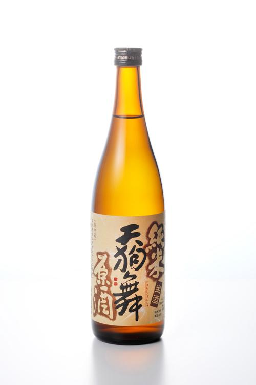 山廃仕込純米原酒