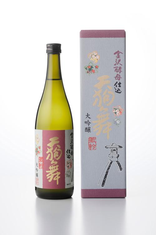 Kanazawa Kobo-jikomi Daiginjo
